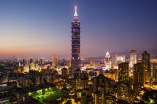 AMS Office Taipei 101